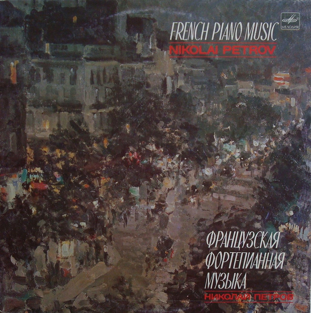 LP - Petrov: French Piano Music (Bizet, Dukas, Ravel, Et Al.) - Melodiya C10 25291 008 (2LP Set)