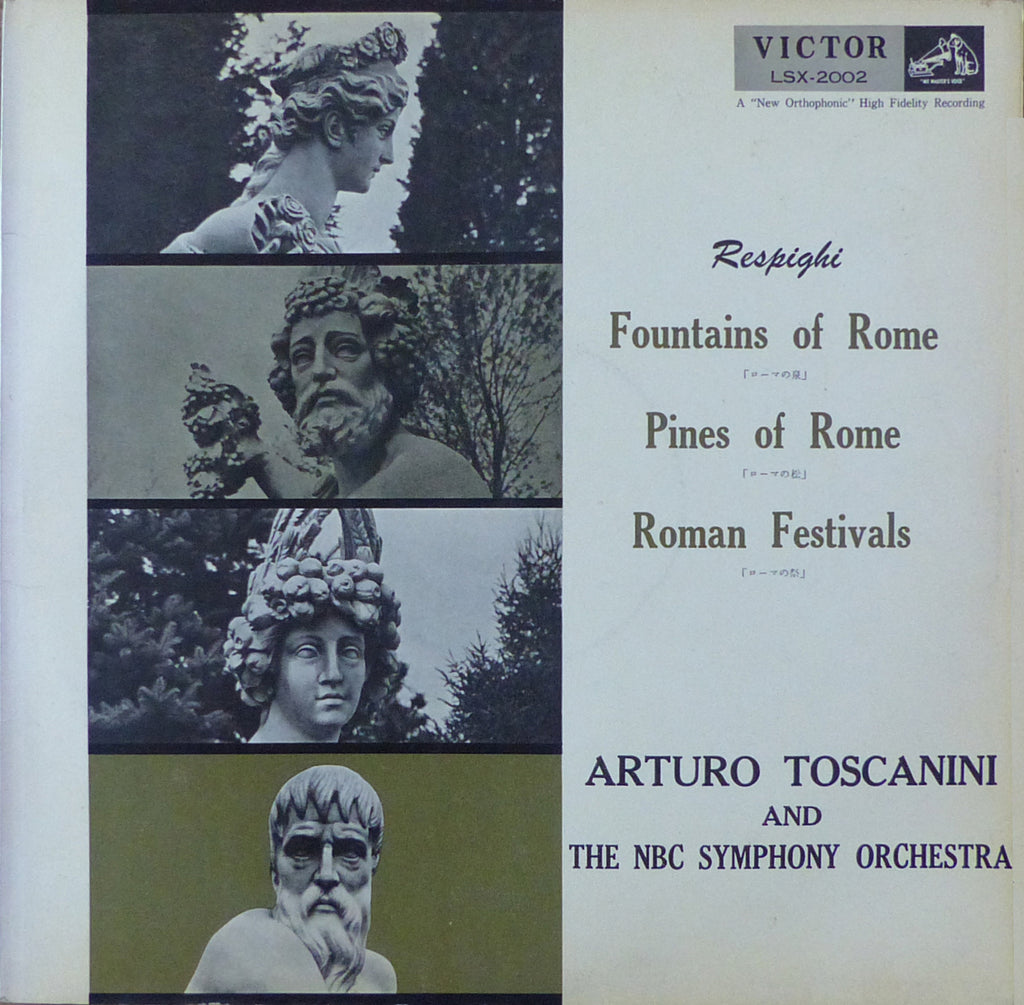 Toscanini: Pines & Fountains of Rome, etc. - RCA Japan LSX-2002