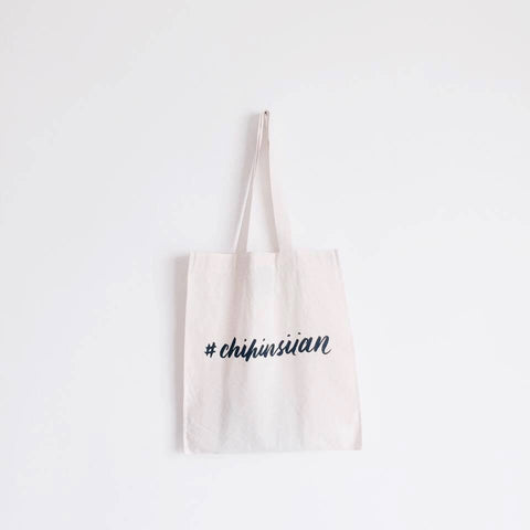 Custom Brush Lettering Tote