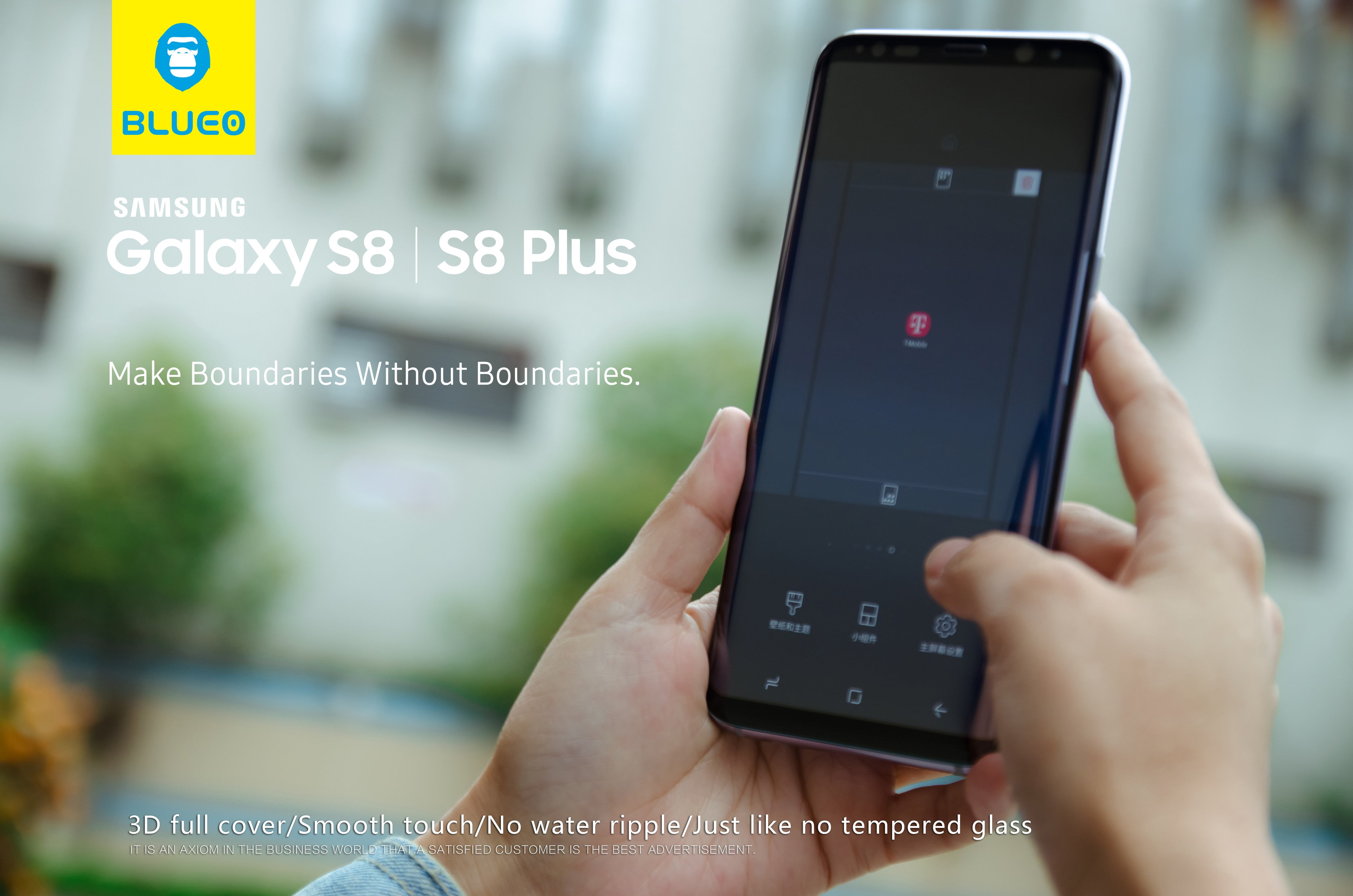Blueo 3D Curved Tempered Glass - Samsung S8