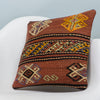 Anatolian Brown Kilim Pillow Cover 16x16 3797 - kilimpillowstore  - 2
