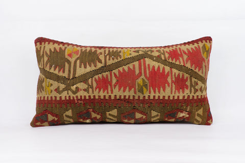 Anatolian Multi Color Kilim Pillow Cover 12x24 4239 - kilimpillowstore  - 1