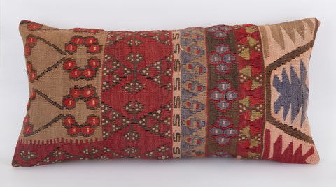 Anatolian Multi Color Kilim Pillow Cover 12x24 5573 - kilimpillowstore  - 1