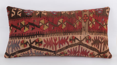 Anatolian Multi Color Kilim Pillow Cover 12x24 5575 - kilimpillowstore  - 1