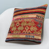 Anatolian Multi Color Kilim Pillow Cover 16x16 3596 - kilimpillowstore  - 2