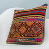 Anatolian Multi Color Kilim Pillow Cover 16x16 3604 - kilimpillowstore  - 2