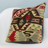 Anatolian Multi Color Kilim Pillow Cover 16x16 3942 - kilimpillowstore  - 2