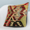 Anatolian Multi Color Kilim Pillow Cover 16x16 3946 - kilimpillowstore  - 2