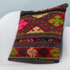 Anatolian Multi Color Kilim Pillow Cover 16x16 3983 - kilimpillowstore  - 2