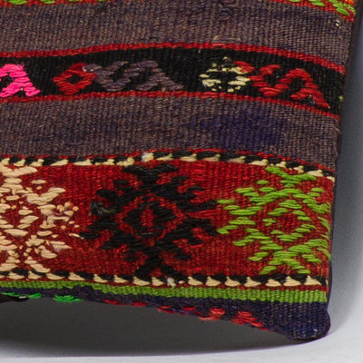Anatolian Multi Color Kilim Pillow Cover 16x16 3983 - kilimpillowstore  - 3