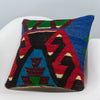 Chevron Multi Color Kilim Pillow Cover 16x16 3344 - kilimpillowstore  - 2