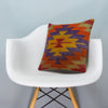 Chevron Multi Color Kilim Pillow Cover 16x16 3733 - kilimpillowstore  - 1