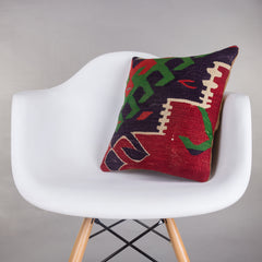 Chevron Multi Color Kilim Pillow Cover 16x16 5072 - kilimpillowstore  - 1