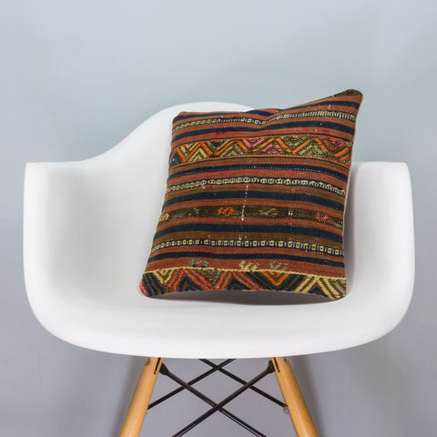 Geometric Brown Kilim Pillow Cover 16x16 3391 - kilimpillowstore  - 1
