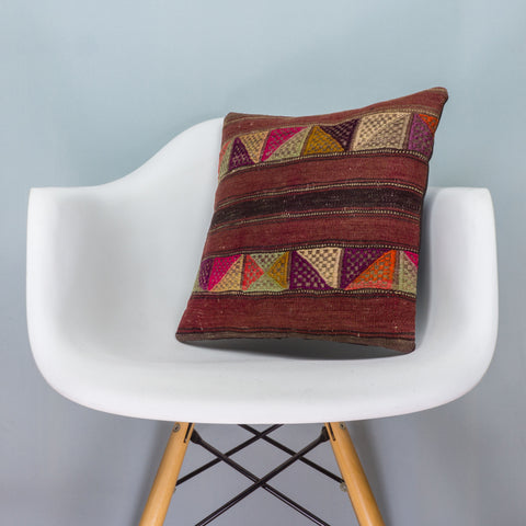 Geometric Brown Kilim Pillow Cover 16x16 3553 - kilimpillowstore  - 1