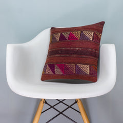 Geometric Brown Kilim Pillow Cover 16x16 3559 - kilimpillowstore  - 1