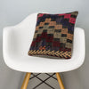 Geometric Multi Color Kilim Pillow Cover 16x16 3080 - kilimpillowstore