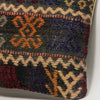 Geometric Multi Color Kilim Pillow Cover 16x16 3085 - kilimpillowstore