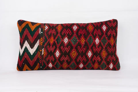 Geometric Red Kilim Pillow Cover 12x24 4325 - kilimpillowstore  - 1
