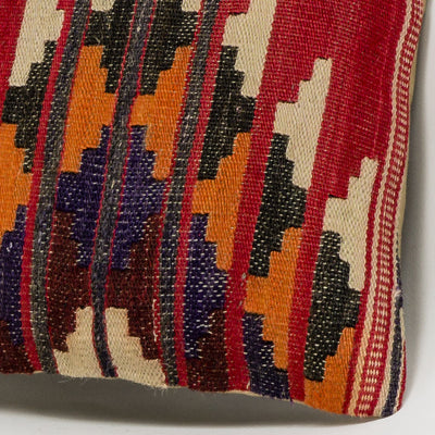 Geometric Red Kilim Pillow Cover 16x16 2795 - kilimpillowstore