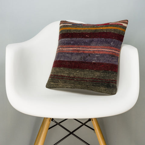 Striped Brown Kilim Pillow Cover 16x16 2802 - kilimpillowstore