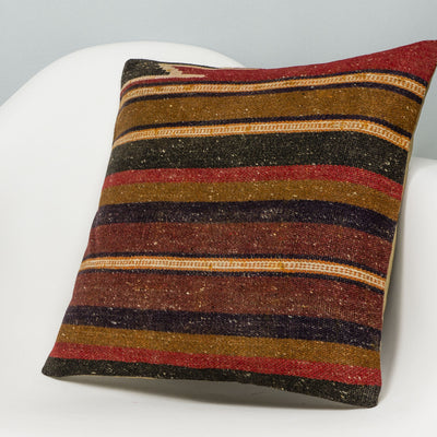 Striped Brown Kilim Pillow Cover 16x16 2839 - kilimpillowstore
