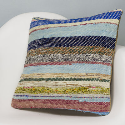 Striped Multi Color Kilim Pillow Cover 16x16 3040 - kilimpillowstore