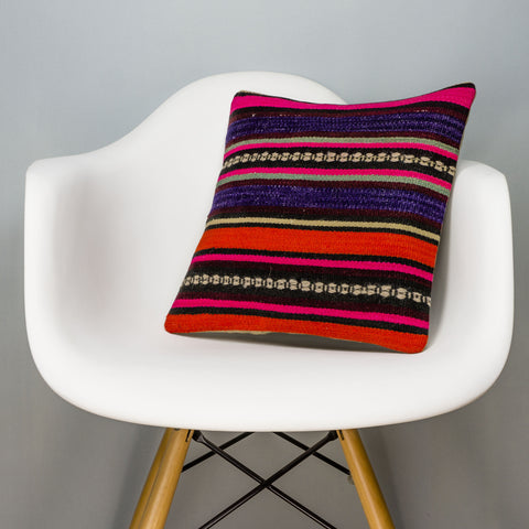 Striped Multi Color Kilim Pillow Cover 16x16 3205 - kilimpillowstore