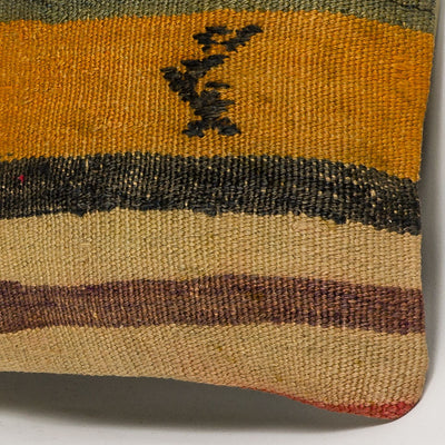 Striped Multi Color Kilim Pillow Cover 16x16 3239 - kilimpillowstore