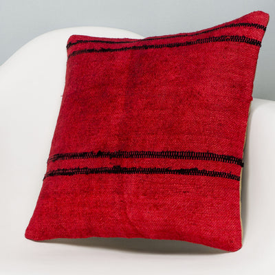 Striped Red Kilim Pillow Cover 16x16 2863 - kilimpillowstore