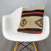 Tribal Beige Kilim Pillow Cover 16x16 3172 - kilimpillowstore