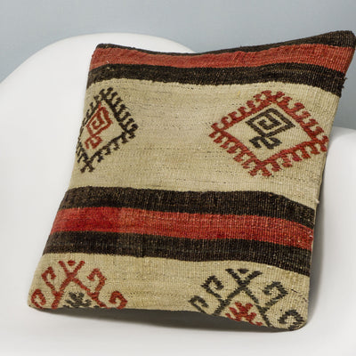 Tribal Beige Kilim Pillow Cover 16x16 3179 - kilimpillowstore