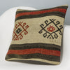 Tribal Beige Kilim Pillow Cover 16x16 3182 - kilimpillowstore