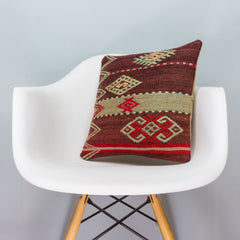 Tribal Brown Kilim Pillow Cover 16x16 3346 - kilimpillowstore  - 1