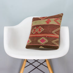 Tribal Brown Kilim Pillow Cover 16x16 3364 - kilimpillowstore  - 1