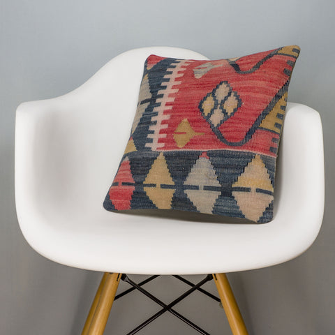 Tribal Multi Color Kilim Pillow Cover 16x16 3128 - kilimpillowstore