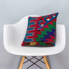 Chevron Multi Color Kilim Pillow Cover 16x16 3276 - kilimpillowstore  - 1