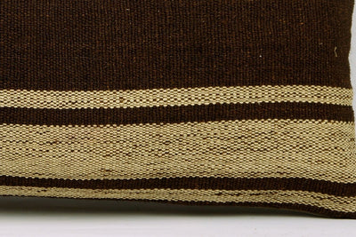 CLEARANCE 12x24 Vintage Hand Woven Kilim Pillow Lumbar 681 beige brown camel striped - kilimpillowstore  - 4