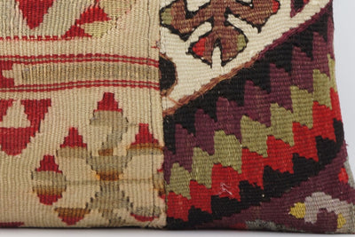 CLEARANCE 16x16 Hand Woven wool tribal ethnic patchwork  Kilim Pillow cushion 1313 - kilimpillowstore  - 4