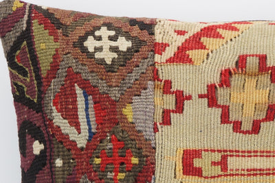 CLEARANCE 16x16 Hand Woven wool tribal ethnic patchwork  Kilim Pillow cushion 1313 - kilimpillowstore  - 3