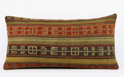 12x24 Ethnic decorative pillow cover , Bohemian pillow case, Modern home decor Geometric Multi colour handwoven pillow ,1648 - kilimpillowstore  - 2