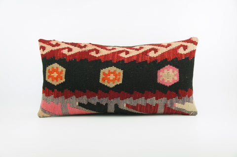 12x24 Ethnic decorative pillow cover ,multi colour ,Bohemian pillow case, Modern home decor  geometric handwoven pillow ,1813 - kilimpillowstore  - 1