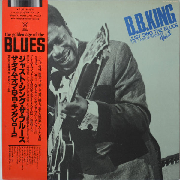 B.B.King – Just Sings The Blues - The Time Of B.B.King Vol.2