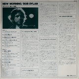 Bob Dylan ‎– New Morning