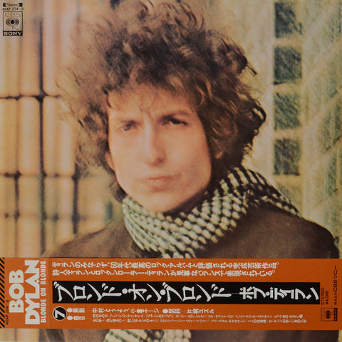 Bob Dylan ‎– Blonde On Blonde