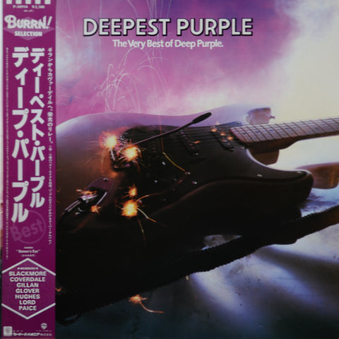 Deep Purple ‎– Deepest Purple: The Very Best Of Deep Purple