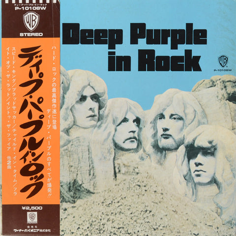 Deep Purple ‎– In Rock