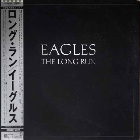 Eagles ‎– The Long Run