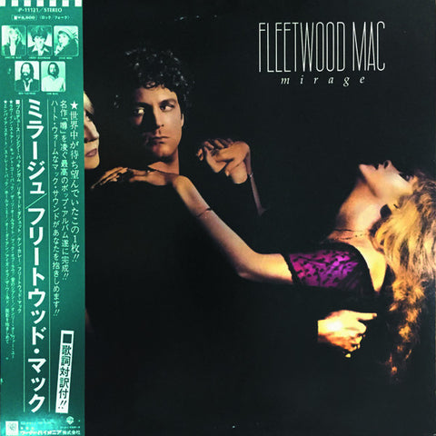 Fleetwood Mac ‎– Mirage