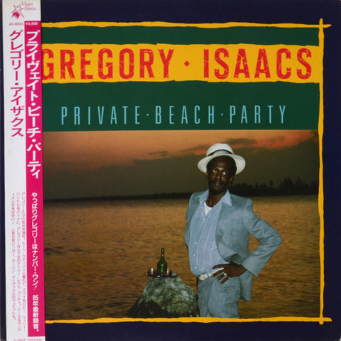 Gregory Isaacs – Private Beach Party